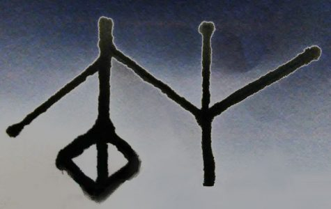 Odin's Ravens: Viska